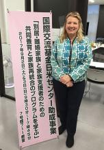 Karen Oehme in Japan